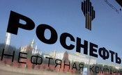Compania petrolieră rusă, Rosneft. (DENIS SINYAKOV / AFP / Getty Images)
