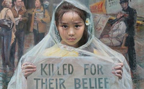 'Apelul Inocentei' - tablou din Expozitia  Adevar-Compasiune-Toleranta (Xiaoping Chen)