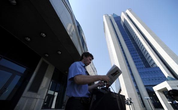 Birourile celei mai mari companii de gaz din lume, Gazprom