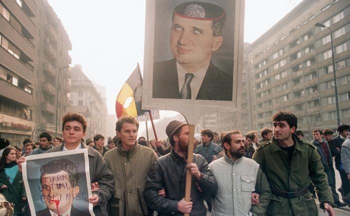 Bucureşti, 25 decembrie 1989