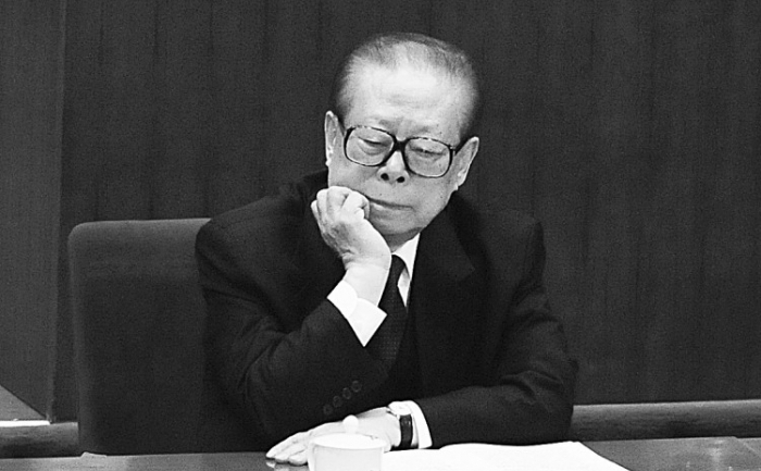 Jiang Zemin (Minoru Iwasaki-Pool/Getty Images)