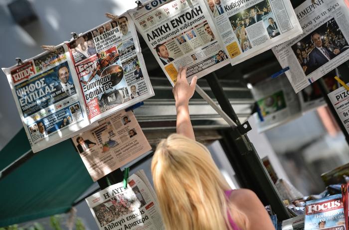 Stand de ziare. (ANDREAS SOLARO / AFP / GettyImages)