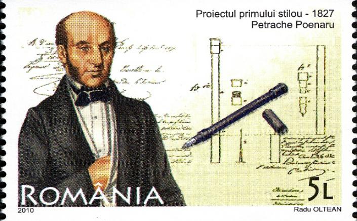 """""""Condeiul portăreţ fără sfârşit"""", brevetat în urmă cu 188 de ani de către Petre Poienaru"""
