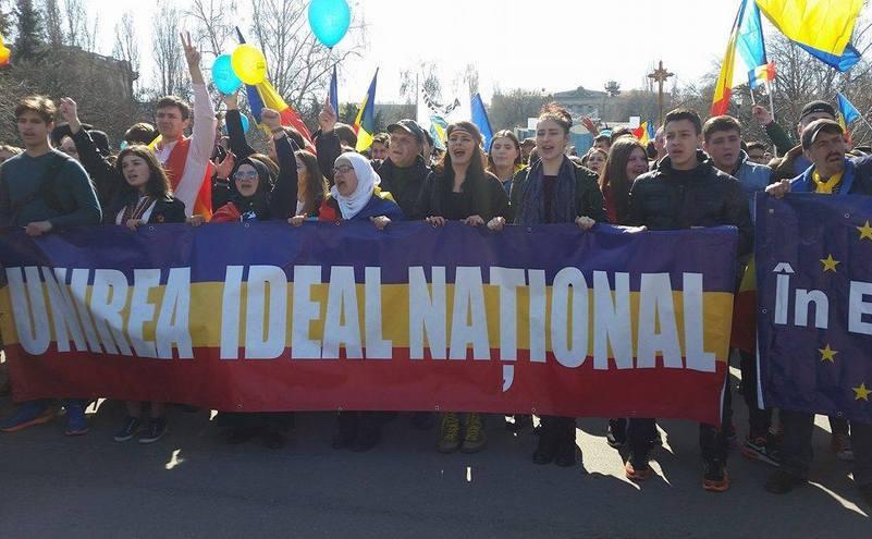 Marş unionist în Chişinău